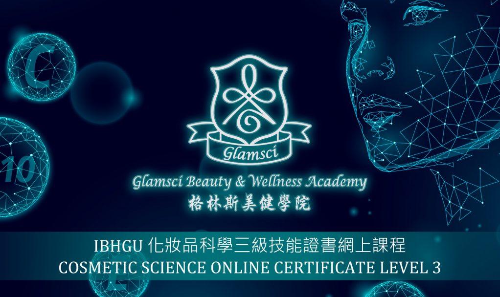 online course_CUT